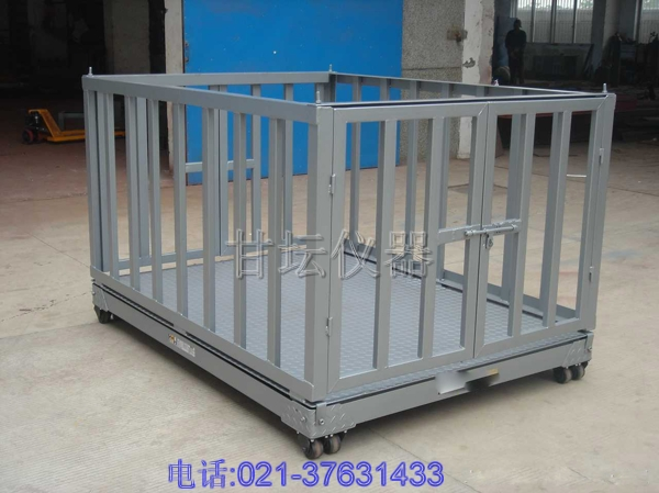 上海电子动物秤,牲畜电子地磅