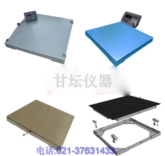 3吨电子地磅秤,上海3吨地磅