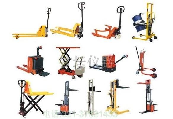 带打印电子叉车秤、叉车秤厂家(价格实惠)