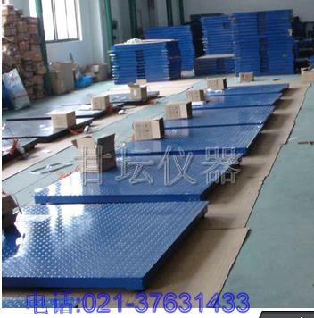10吨工地专用电子地磅,10吨电子地磅价格-品质保证