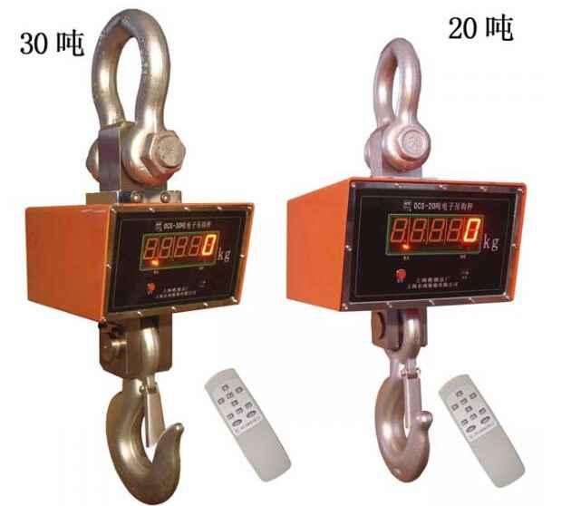 电子吊磅称_20吨 30T直视吊钩秤