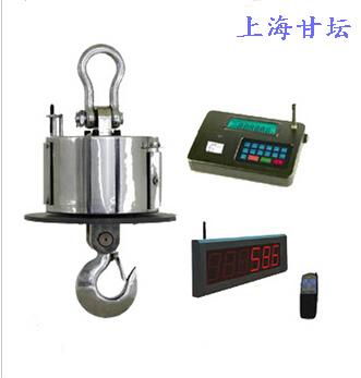 无线打印5吨电子吊秤.高温环境专用称