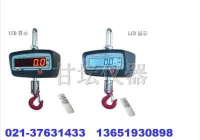 电子吊钩秤(ocs-1吨/1000kg直视)尺寸图