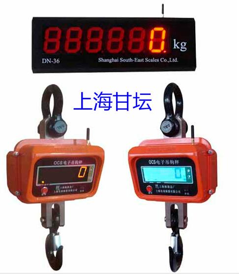 直视式吊钩秤OCS-3吨配置无线大屏(可视传输200m)
