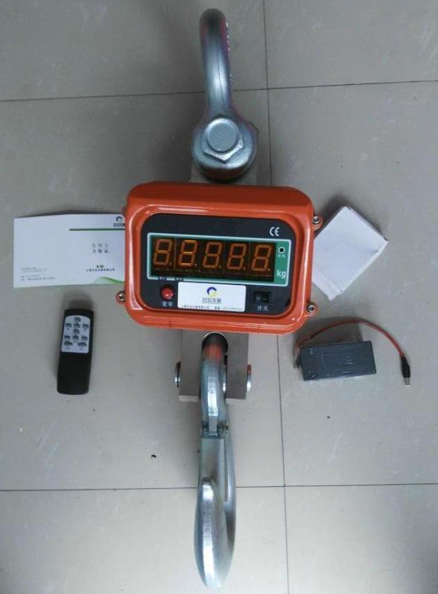 1吨直视式电子吊秤-开采矿物用1000kg吊钩秤