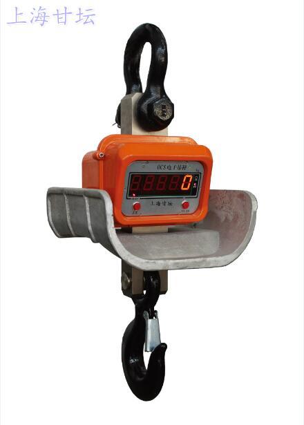 耐热型3吨 3.5T 4吨称重电子吊钩秤非标定制/专业